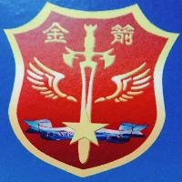 北京京安金箭保安服务有限公司