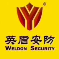 上海英盾保安服务有限公司湘潭分公司