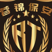 四川蓉锦保安服务有限公司