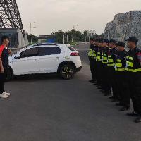 北京协平保安服务有限公司山东分公司