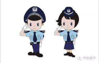 河南省收费还贷高速公路管理有限公司航空港分公司安保服务项目招