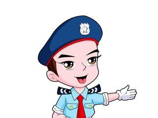 街道办事处公安派出所保安服务经费公开招标公告