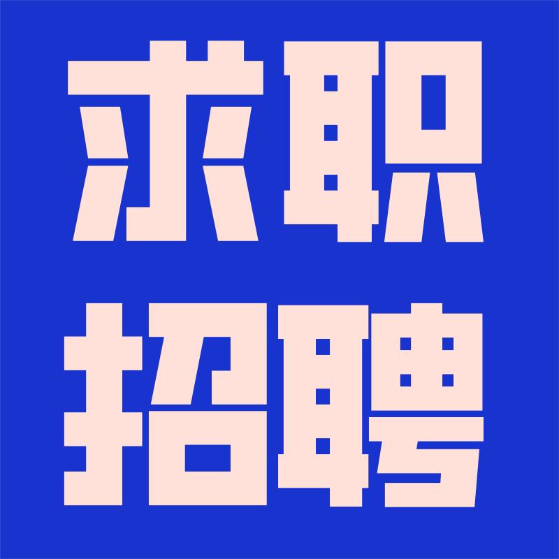 """最新!全国多地明确开学时间!北京辟谣""""9月1日前不开学"""",开学时间近期公布!"""