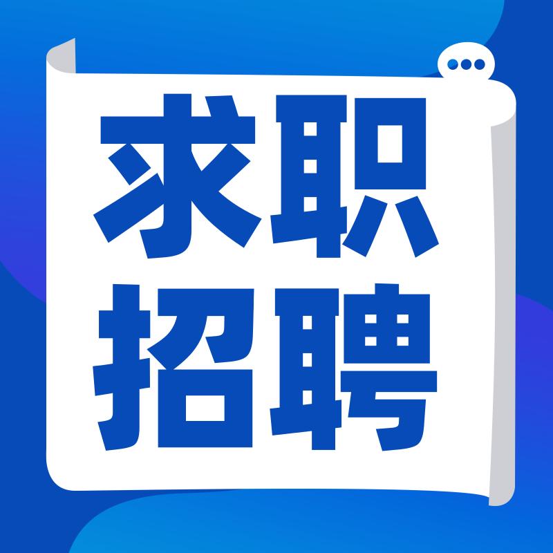 北京发布做好复工复产疫情防控常态化工作通告