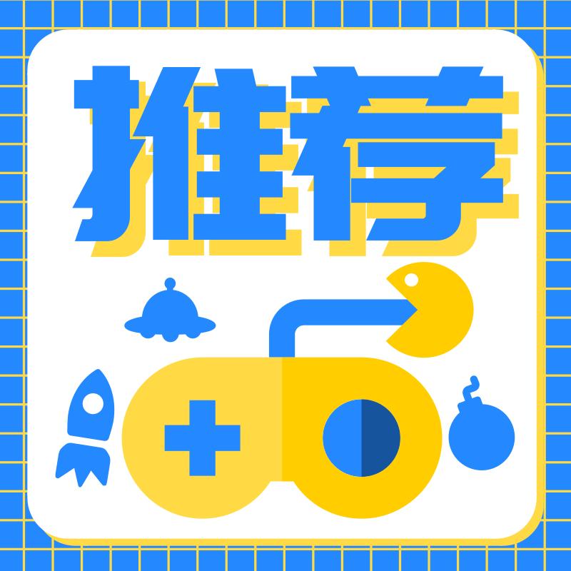 来京、返京、出京、在京 北京最新生活指南系列