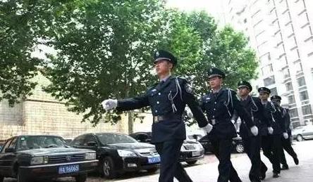 保安队伍管理办法