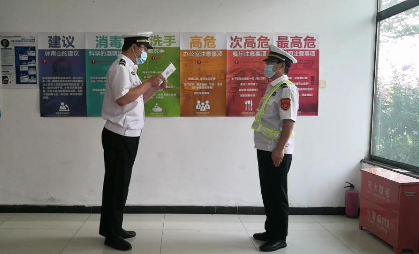如何与保安员沟通谈心